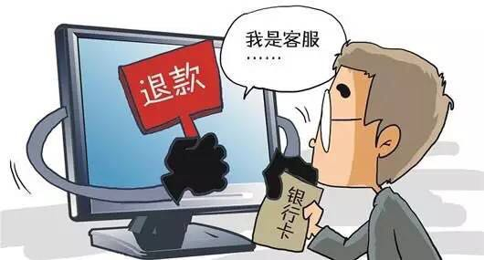 工行开展宣传月防通讯网络诈骗