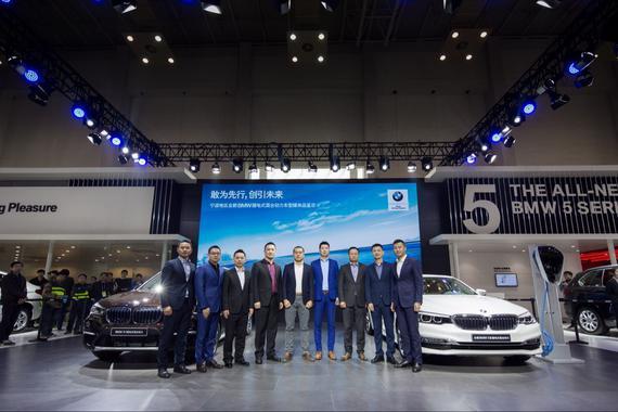 宝马携全新车型亮相2018宁波国际车博会