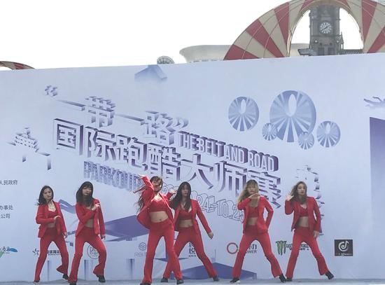"""燃爆甬城!2020""""一带一路""""国际跑酷大师赛火热开幕!"""