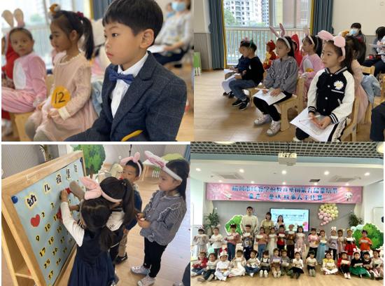 杭州市桃源学前教育集团:童话王国觅童趣,童声阵阵颂童心