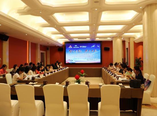 中行嘉兴平湖支行举办本外币跨境政策宣讲会