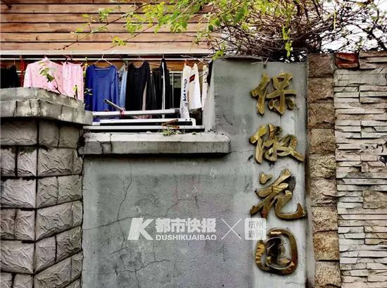 杭州这里打造首个无车小区 多交停车费但小区更安静了