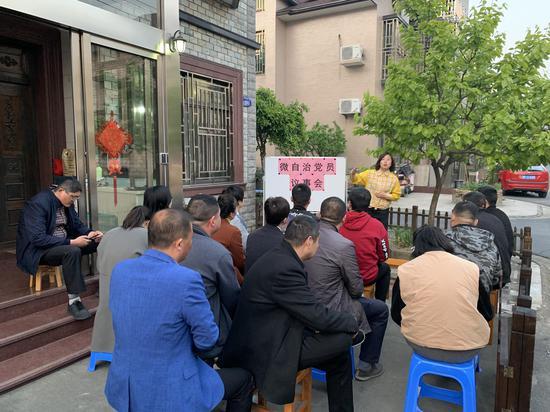 """余新镇余南社区""""和群众坐一条板凳""""集民意 解民忧"""