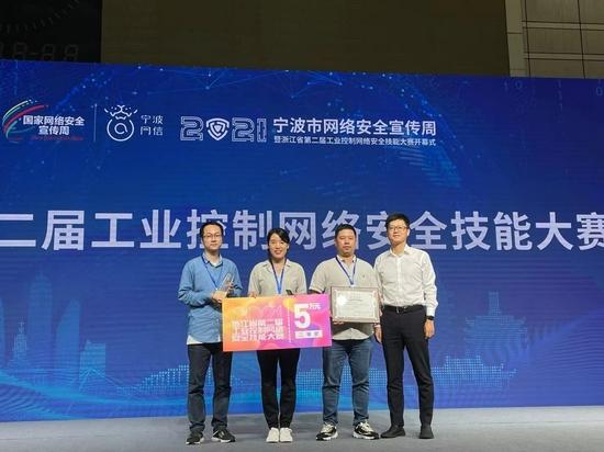 宁波移动全方位守护5G时代网络安全