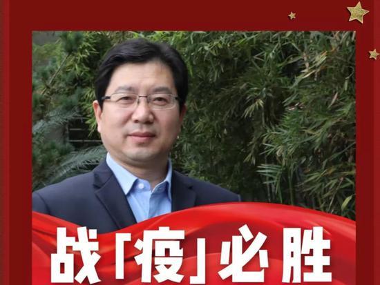 浙江大学附属中学校长申屠永庆:战疫,我和祖国