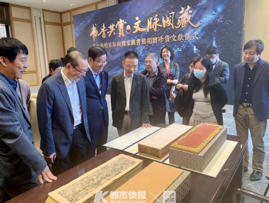 杭州有企业家昨天一口气向国家图书馆捐赠4种珍贵文献