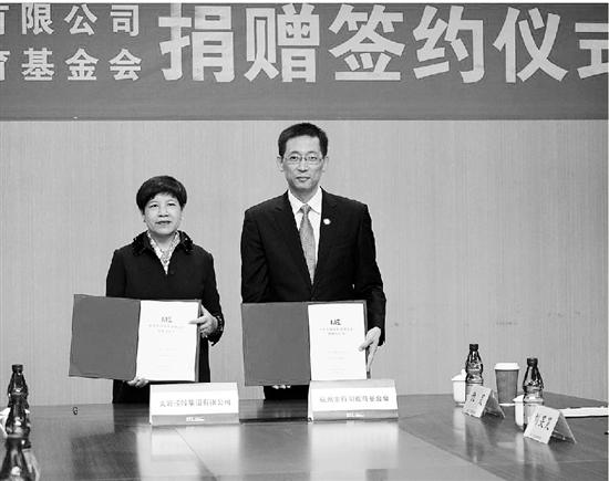 浙江女企业家沈月华 西湖大学创始捐赠人再增一人