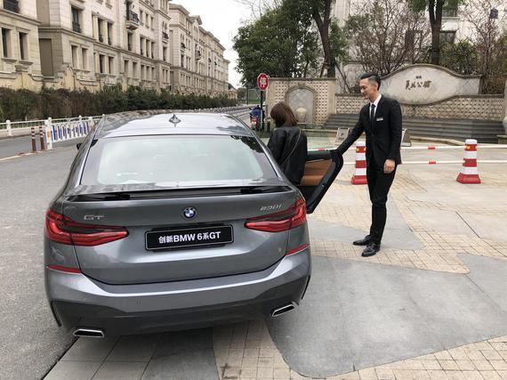 创新BMW 6系GT和诚之宝品鉴之旅