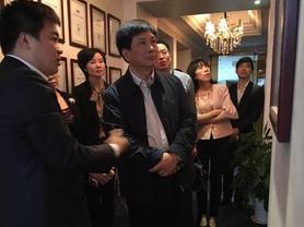 浙金融办徐素荣调研天使投资