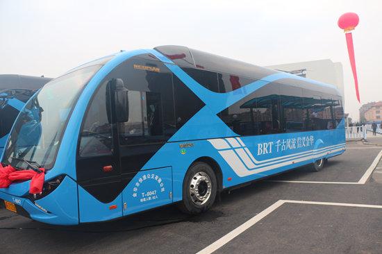 金华纯电动BRT青年造 金华市BRT二号线开通运行图片