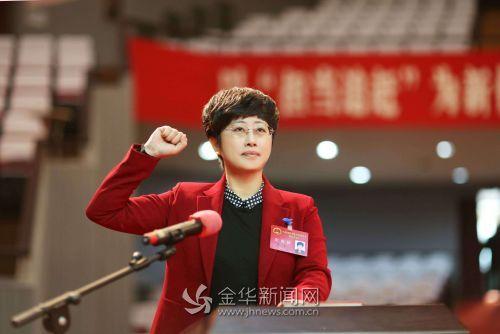 蔡艳成为兰溪史上首位女市长