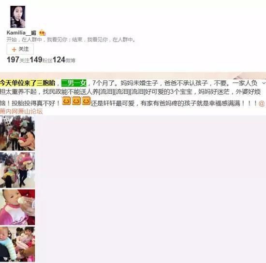 今天,一条消息在网上被传开,大致内容是:23岁的杭州女大学生生下三胞胎,找不到孩子的亲生父亲谁?引发网络关注和转发。   钱报记者调查发现,传言属实,女孩是杭州的,小丽(化名),今年23岁,还在外地上大学,三胞胎7个月了,两个男孩,一个女孩。   杭州女大学生未婚生子   三胞胎给这个家庭带来的欢乐是短暂的,接踵而来的就是烦恼,因为背后故事细节很复杂。   故事被曝光是缘于一条微博:今天单位来了三胞胎,二男一女,7个月了。妈妈未婚生子,爸爸不承认孩子,不要。一家人负担太重养不起,找民政能不能送人养