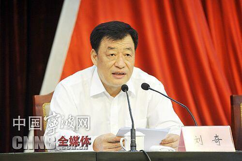 宁波市委书记刘奇调任江西省委副书记