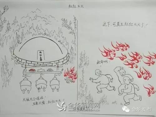 武义大叔手绘文明扫墓漫画 萌翻整个金华朋友圈(组图)