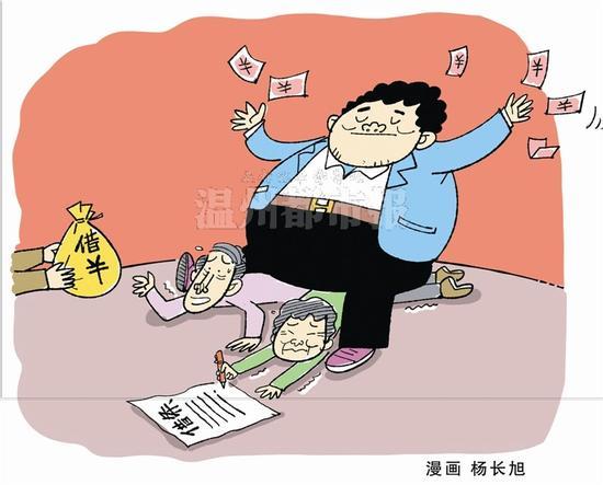 温州1男子欠800万高利贷无力还 父母从发小处骗走400多万元