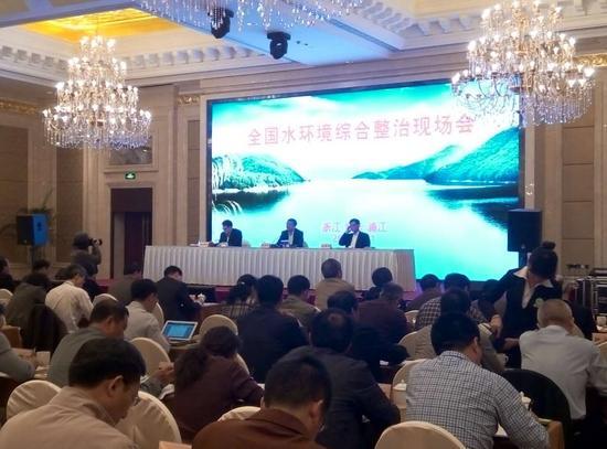 全国水环境综合整治现场会在金华浦江召开