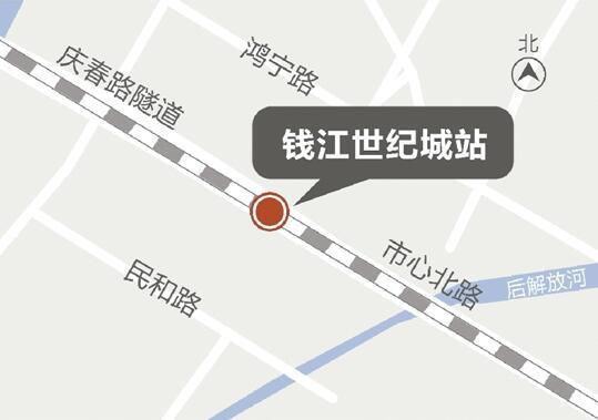 杭州地铁2号线钱江世纪城站开门迎客