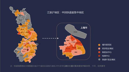 江浙沪是中国快递最集中区域 最能买高校浙理