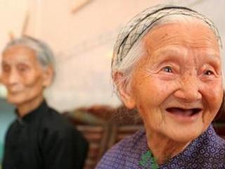 世界最长寿女性119岁