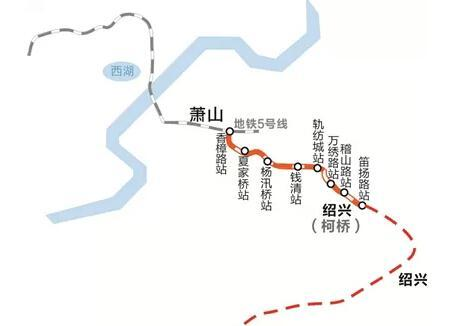 杭州至绍兴城际铁路工程初步设计通过专家评审