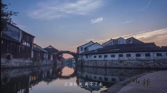 浙样红绝美视频《古镇》  勾起乡愁的古镇传说