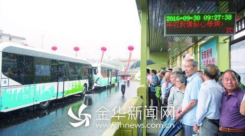 金华BRT3号线4号线开通 3号线单程运行约90分钟图片