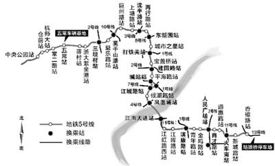 下周起杭州地铁5号线长河路部分车道将封闭施工