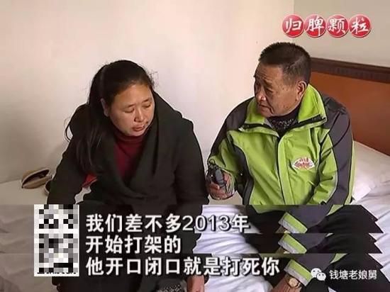 衢州男子发现妻子网上多了个老公 还叫对方帮她还信用卡