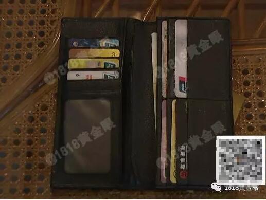 杭州1足浴店技师太天真 银行卡和密码全告诉陌生人