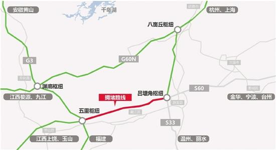 衢州1段50公里道路成浙江高速堵王 新开通G60N可绕行