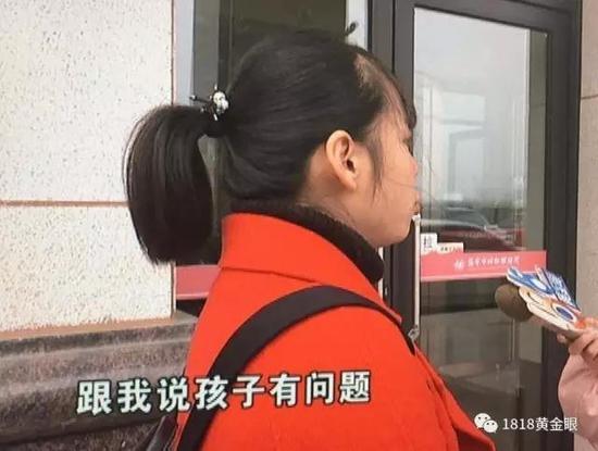 女子怀孕38周无奈被引产