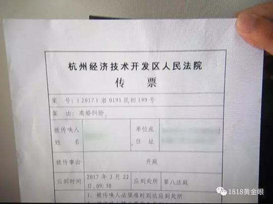 杭州一男子趁妻子回家养胎玩失踪:为避免家暴