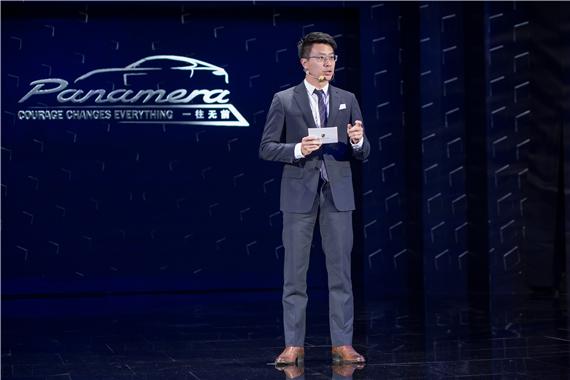 杭州西湖保时捷中心总经理赵奎铭先生