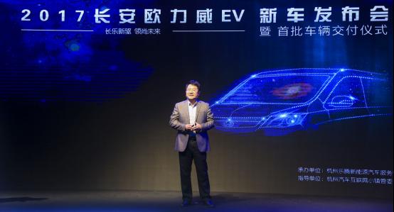 南京长安副总经理陈卫东先生车型讲解