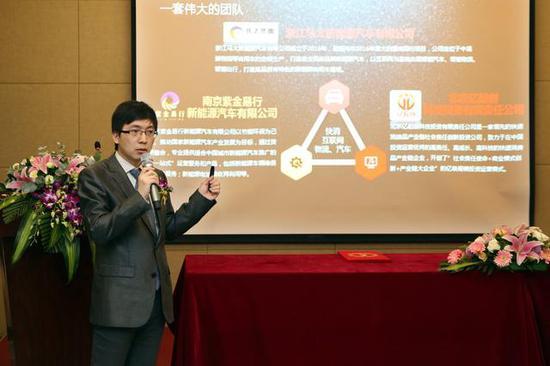 图2 亿起创董事长吴福顺介绍马太快线商业模式
