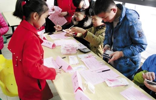 """杭州某小学现理财教育 学生""""贷款买房""""学数学"""