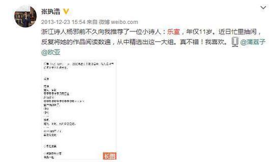 台州00后小学一年写诗200首33首被澳洲诗集v小学女孩南京图片