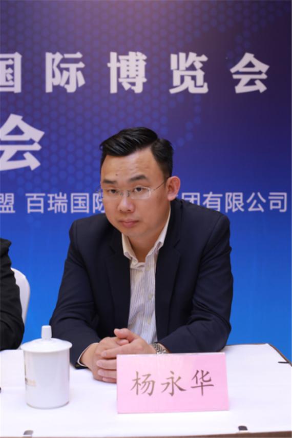 上海永天科技股份有限公司董事长杨永华