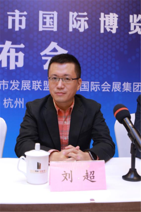 软通动力信息技术(集团)有限公司副总裁刘超