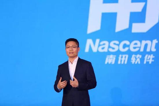 南讯软件CEO陈碧勇