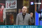 吃货福利:杭州望江门小龙虾一条街重新开张