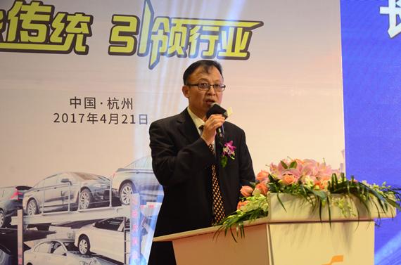 长久集团副总裁、改装车系统总裁葛贤文致辞