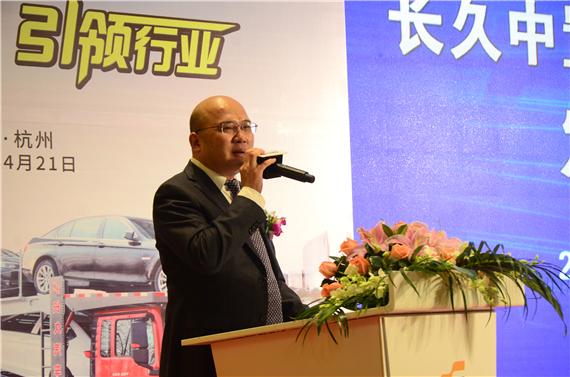 中国重汽销售部总经理张晓东致辞