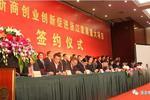 浙江一季度生产总值10552亿元 在发达省份中胜出一筹