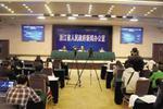 杭州公布十三五规划:2020年建立全民惠及的公共服务体系