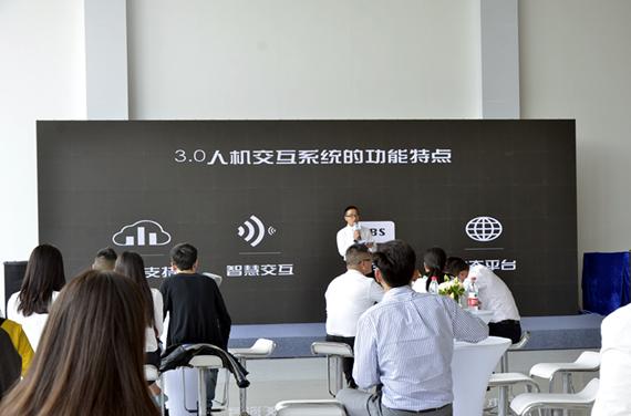 吉利博越3.0智能语音系统讲解