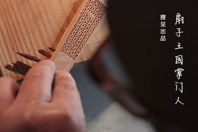 【第125期】她做的折扇Dior都跑来合作