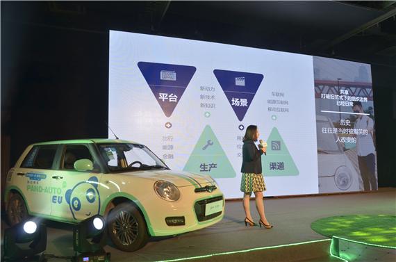 """盼达用车创始人兼CEO高钰表示,此次合作,盼达将利用芝麻信用打造用车信用体系,完善用户个人征信,致力于解决共享汽车行业面临的""""押金高、退钱难""""等现实痛点。"""