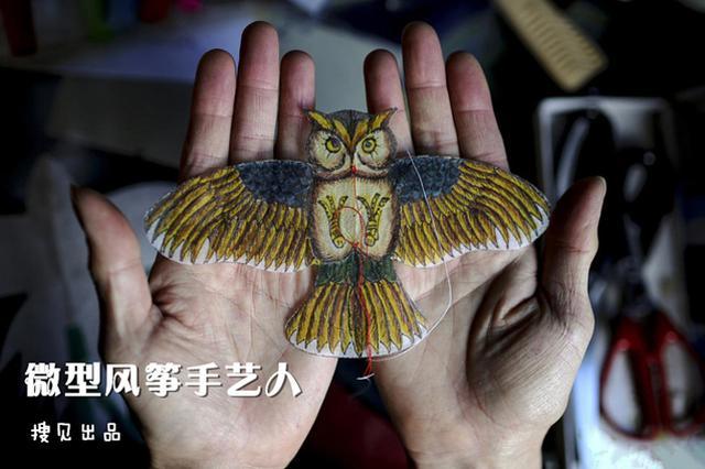 【第126期】杭州老人做的风筝比手掌还小