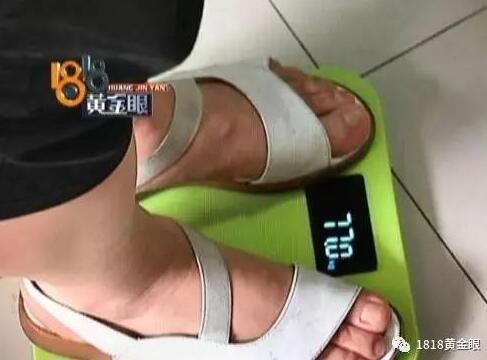 金华一女子一年花五十万减肥 从160斤减到154斤